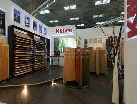 Trade and exhibition stand at Nakhimovsky Avenue 24 in DEKOR-EXPO Trade Show Centre